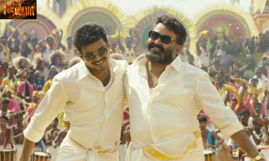 JILLA Creates History In South India With Simple Teaser